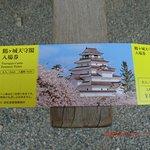 ภาพถ่ายของ Tsuruga Castle