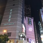 Photo of Pizza Express Times Square