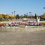 Zdjęcie Nagai Park
