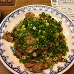 braised pork with green onions