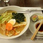 ภาพถ่ายของ Namamen