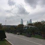 Zdjęcie Baku Boulevard