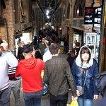Zdjęcie Tehran Bazaar