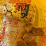 晃記餅家の写真