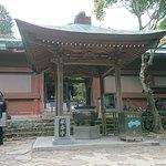 Negoroji Temple의 사진