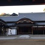 ภาพถ่ายของ Nagasaki Museum of History and Culture