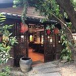 Foto de Wu Wei Tsao Tang Teahouse