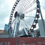 Hong Kong Observation Wheel Picture