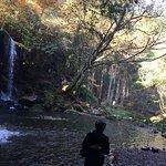 Photo de Nabegataki Falls