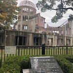 Foto de Memorial da Paz de Hiroshima