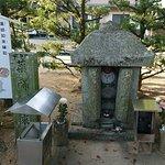 Zdjęcie Ichinomiyaji Temple