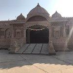 Bilde fra Maatangi Modheshwari Temple