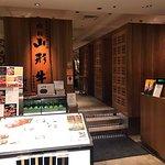 Gyuubei Souan Seibu Shibuya照片