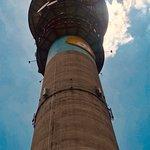Torre Panorâmica Foto