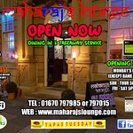 Maharaj's Lounge صورة فوتوغرافية