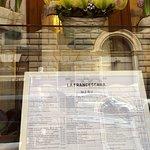 Zdjęcie La Francescana