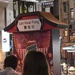 Photo of Ciao Chow Italian Cafeteria