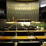Congresso Nacional resmi