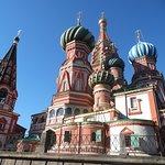 Bild från Vasilijkatedralen (Pokrovsky Sobor)