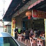 Photo of Rong Mao Tea Restaurant