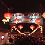 Foto de Bai Jia Da Yuan Restaurant