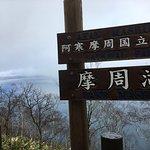 11月に行ったのでとても寒かったです。