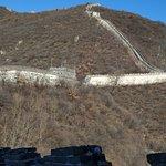 Photo de Discover Beijing Tours
