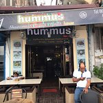 Hummus House Picture