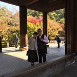 Nanzen-ji Temple Foto