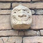 夏文(考古遺址)照片
