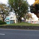 Photo de Nishigahara Ichirizuka