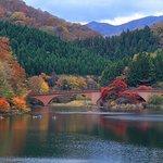 Bilde fra Lake Usui