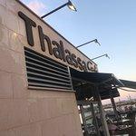 cafe thalassa Foto