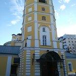 Photo de Church of St. Philip the Metropolitan of Moscow