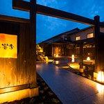 Yusai Resort Hibiki