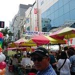 Photo of BIFF Square
