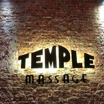 Foto de Temple Massage