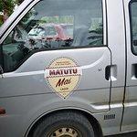 Photo of Matutu Brewery