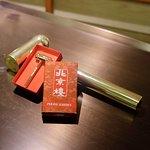 Photo of Peking Garden (Tsim Sha Tsui)