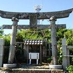 Photo of Mt. Yahiko