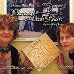 Photo of Osteria del Vicolo Nuovo da Ambra e Rosa