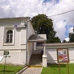 Φωτογραφία: Izmailovo Estate