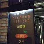Sichuan Citizen Foto