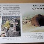 Foto di Kasbah Museum