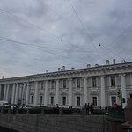 Фотография Невский проспект