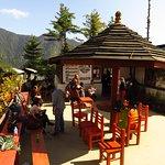 صورة فوتوغرافية لـ Taktsang Cafeteria