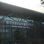 Zdjęcie Dorasan Station