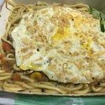 Hongye Hamburger Fugang照片