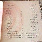 Foto de Bukhara