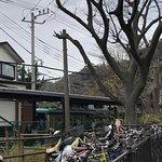 Фотография Gokurakuji Station Building